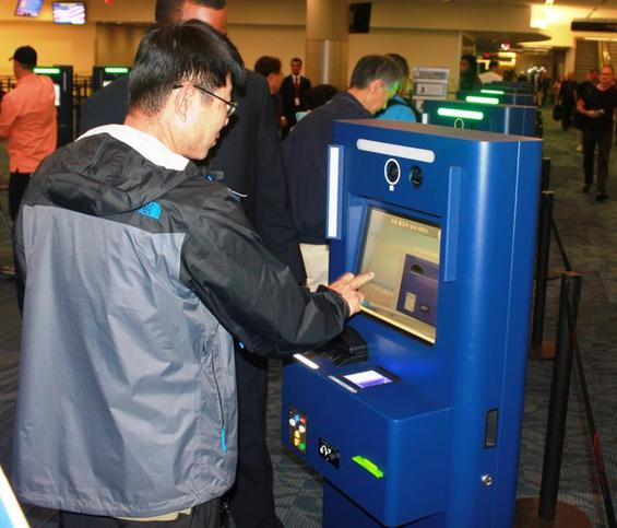 Uscbp automated mobile passport control global entry customs link to automated passport control apc altavistaventures Gallery