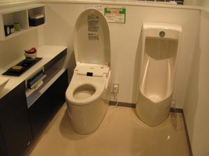 A residential toilet at a showroom in Fukuoka, Japan, opens up automatically when it detects body heat in the bathroom.
