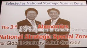 On left, Fukuoka Mayor Takashima with Prime Minister Abe.